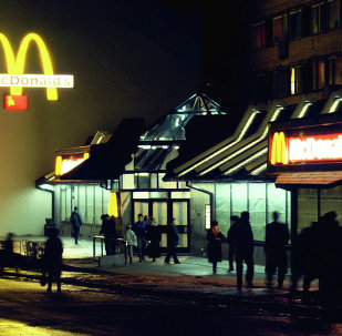 The McDonald's restaurant in question. Archive photo.