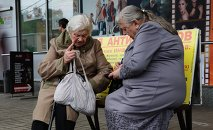 The poverty rate in Ukraine is expected to reach 32 percent in 2015, Regnum News Agency reported.