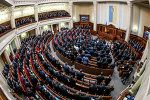 Ukraine parliament holds first session