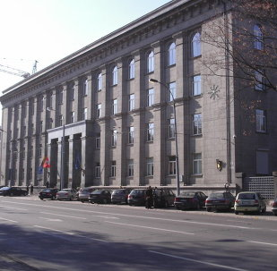 Photo of Ministry of Foreign Affairs of the Republic of Lithuania in Vilnius