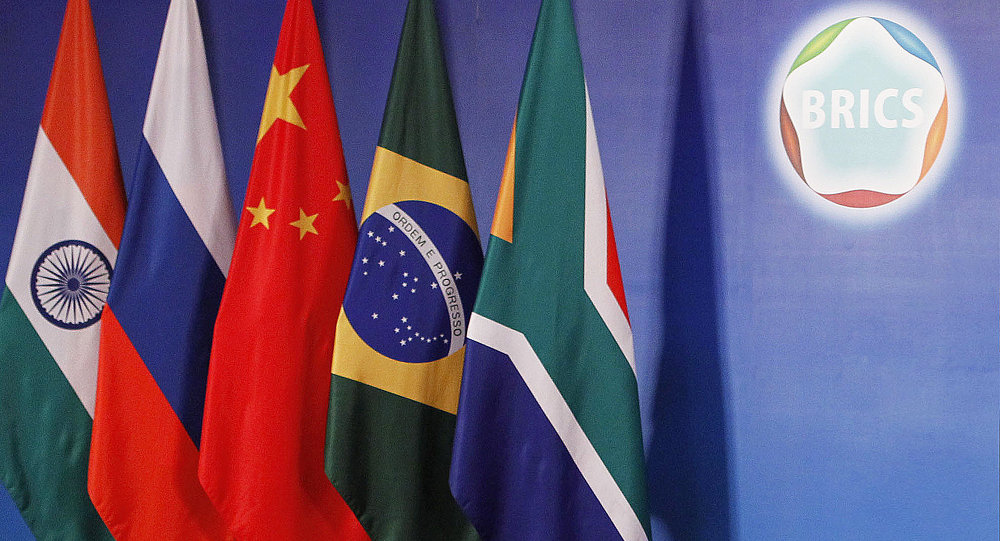 BRICS Forum to Discuss Problem...