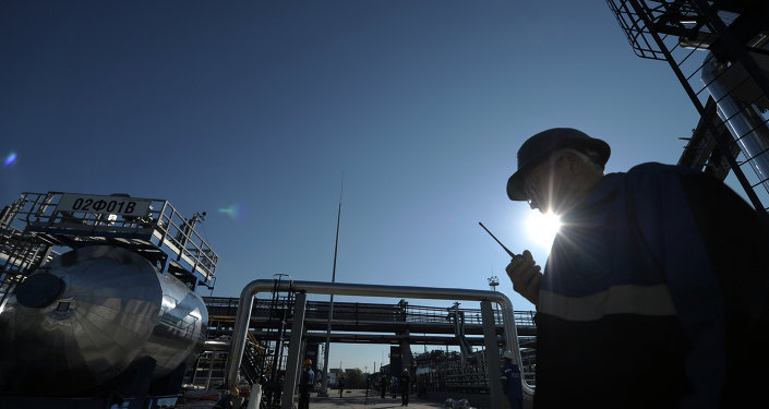Gazprom Oil refinery facilities in Moscow