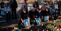 The family funeral from six people killed in Gyumri, Armenia