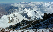 Summit of Mount Aconcagua in Argentina
