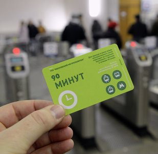 New public transport passes