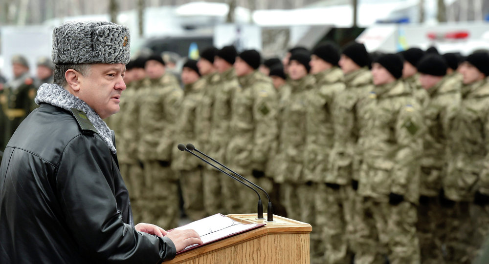 Ukraine's President Poroshenko speaks at National Guard Training Center