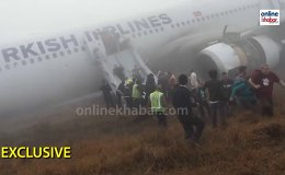 Turkish Airlines Crash Landing in Nepal