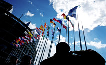 The EU flags in Strasbourg