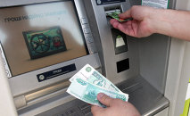 Russian ruble becomes official currency in Crimea