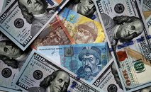 US and Ukrainian notes and coins