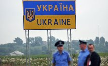 International crossing point Ugrinov-Dolgobichuv at Ukrainian-Polish state border