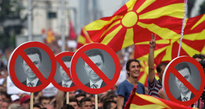 Macedonian protester