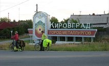 Public opinion polling carried out by the local mayor's office in the central Ukrainian city of Kirovohrad found a majority of the city's residents voting in favor of the city being renamed to its old Imperial Russian name of Elizavetgrad, news portal Kirovograd.net has reported.