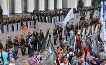 Protest rallies in Kiev