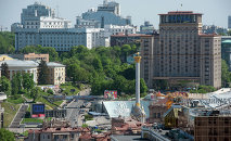 Cities on the world map. Kiev.