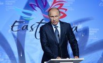 Russian President V. Putin takes part in work of the first Eastern economic forum. September 4, 2015