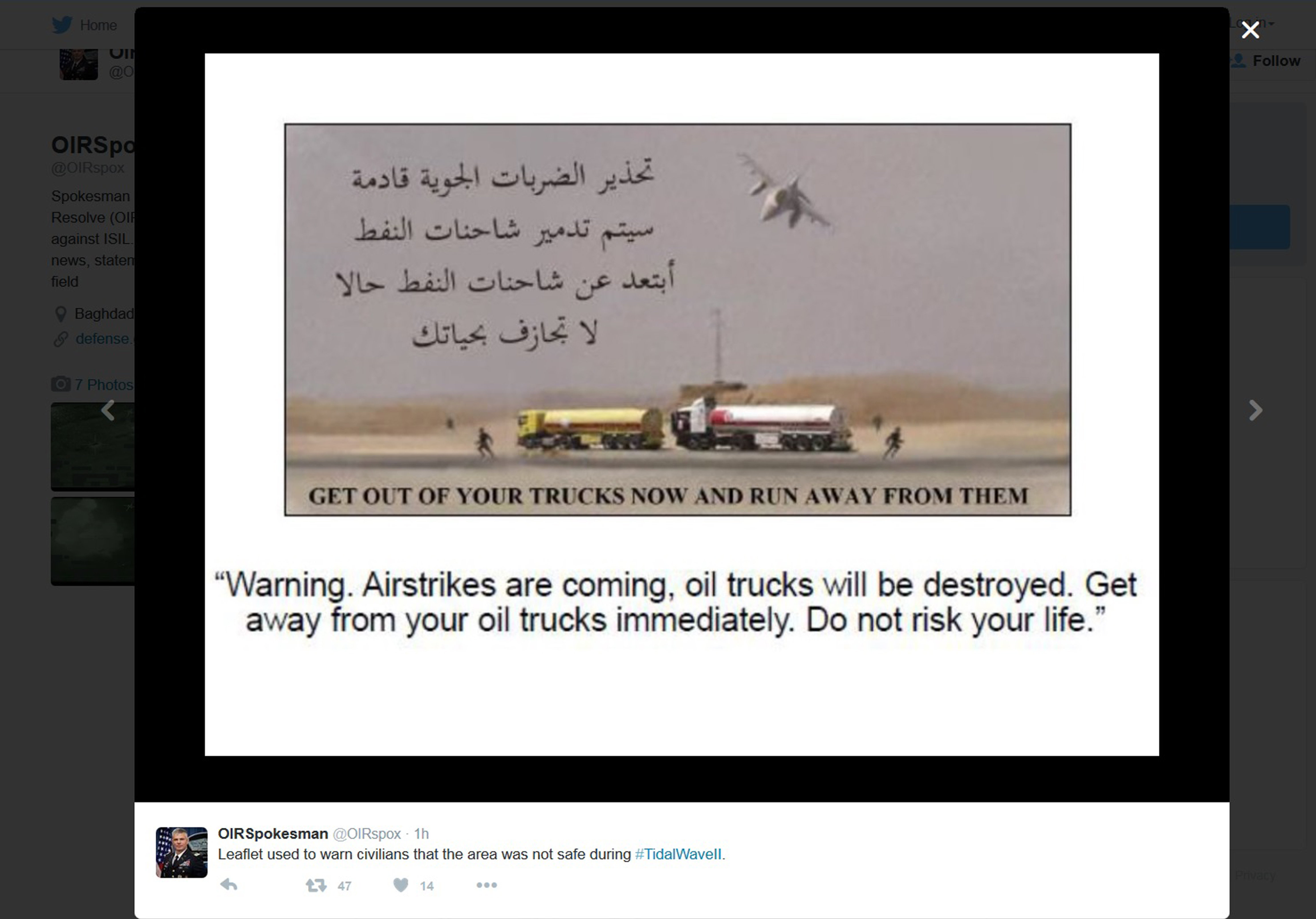 This November 18, 2015 image from a US Department of Defense Twitter site of the Spokesman for Operation Inherent Resolve (OIR), the US military operation against ISIL, shows a leaflet warning civilians of upcoming airstrikes