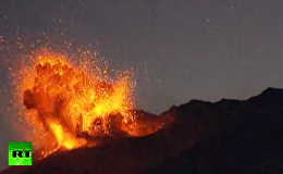 Volcano erupts near nuclear plant