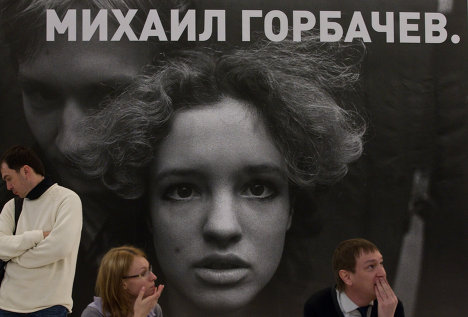 Gorbachev and his era on display in Moscow