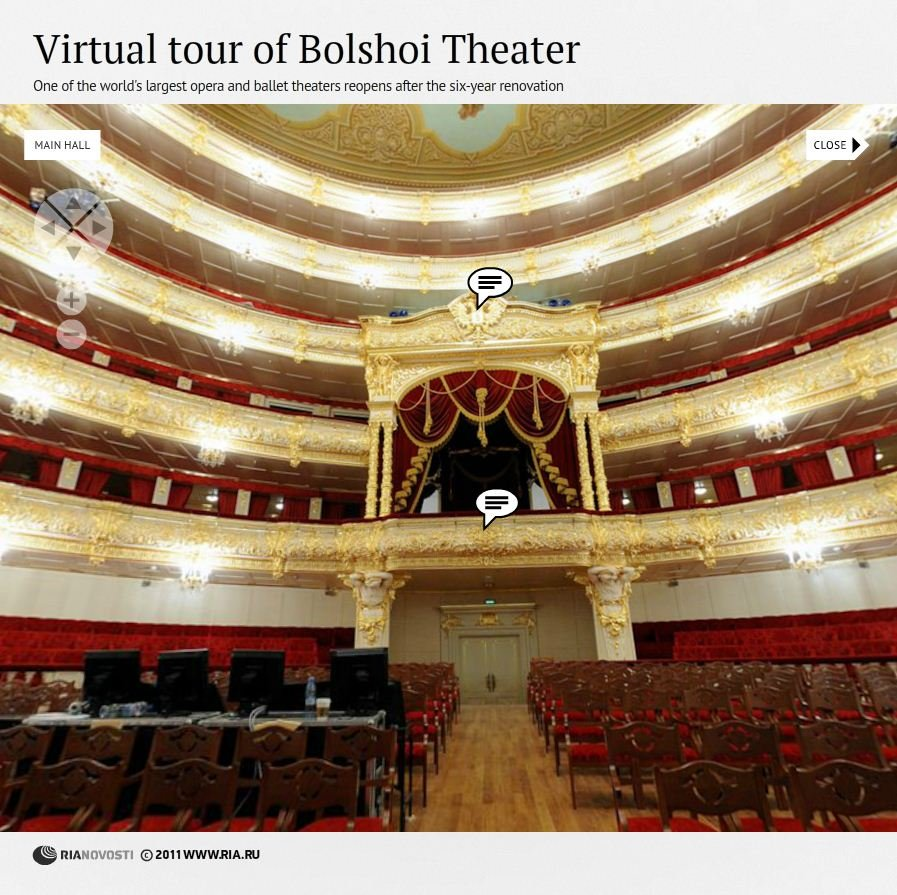 Virtual tour of Bolshoi Theater