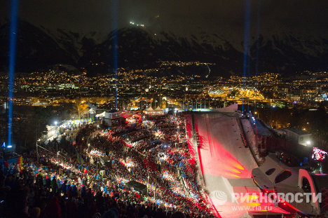 First Winter Youth Olympic Games open in Innsbruck