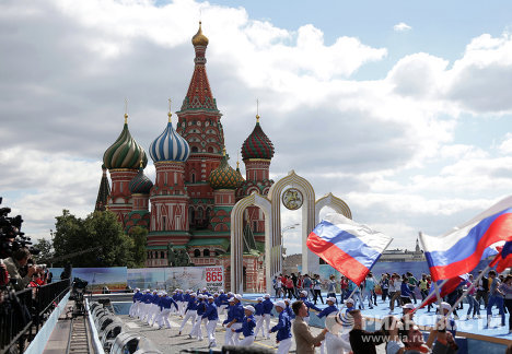 City Day celebrations on Red Square in Moscow