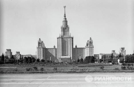 65th Anniversary of Moscow's 'Seven Sisters' Skyscrapers