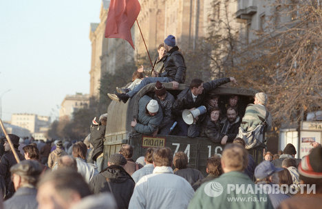 Tanks on Moscow's Streets During October 1993 Revolt
