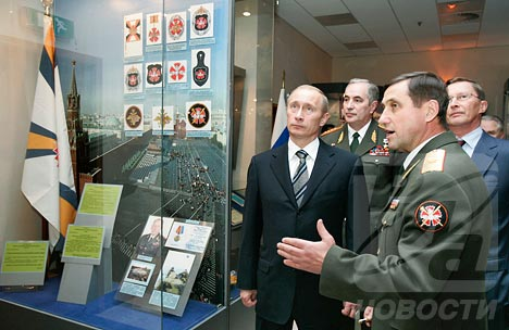 President Putin visits new GRU headquaters
