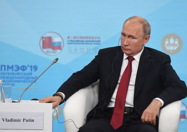Russian President V. Putin at the St. Petersburg International Economic Forum