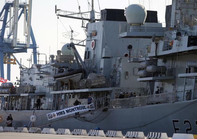 British warship HMS Montrose