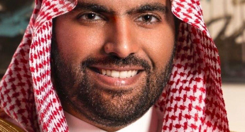 Prince Bader bin Abdullah Al Farhan