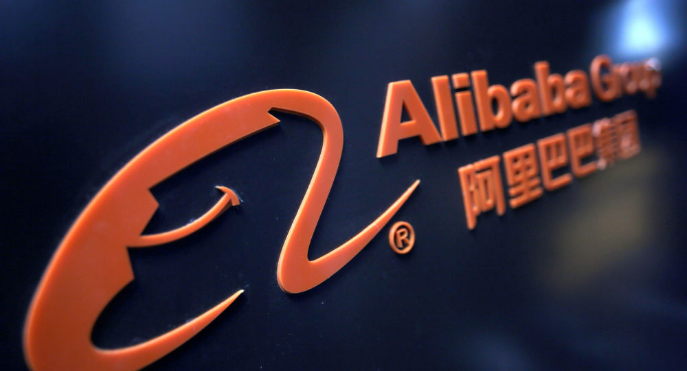 A logo of Alibaba Group is seen at an exhibition during the World Intelligence Congress in Tianjin, China May 16, 2019