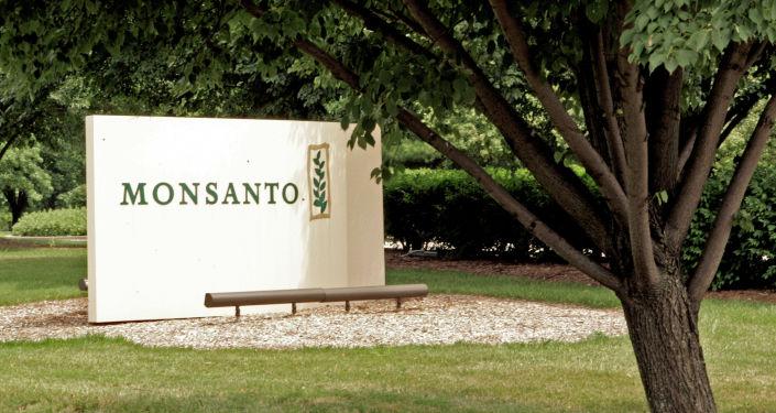 Monsanto Headquarters