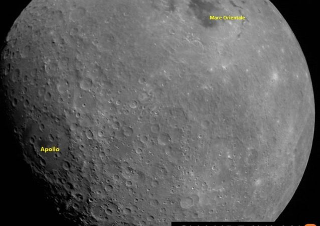 India's Lunar Craft Chandrayaan-2 Sends First Picture of Moon's Surface