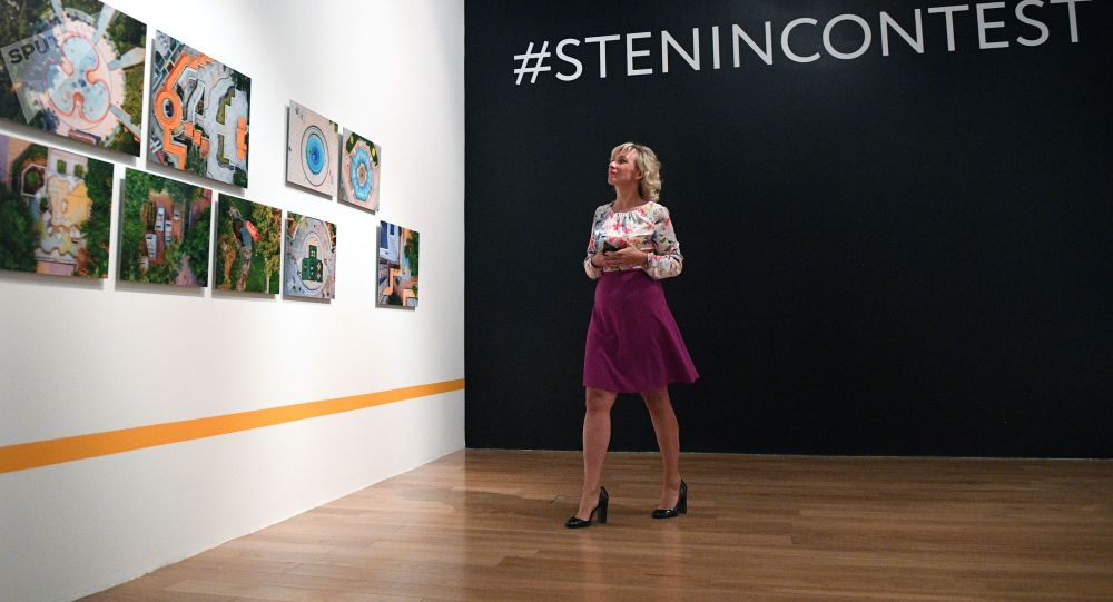 Andrei Stenin International Photo Contest