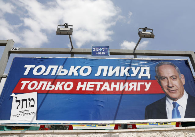 An Israeli election billboard showing Likud chairman and Prime Minister Benjamin Netanyahu with a caption in Russian reading Only Likud, only Netanyahu, is displayed in Jerusalem on September 14, 2019.