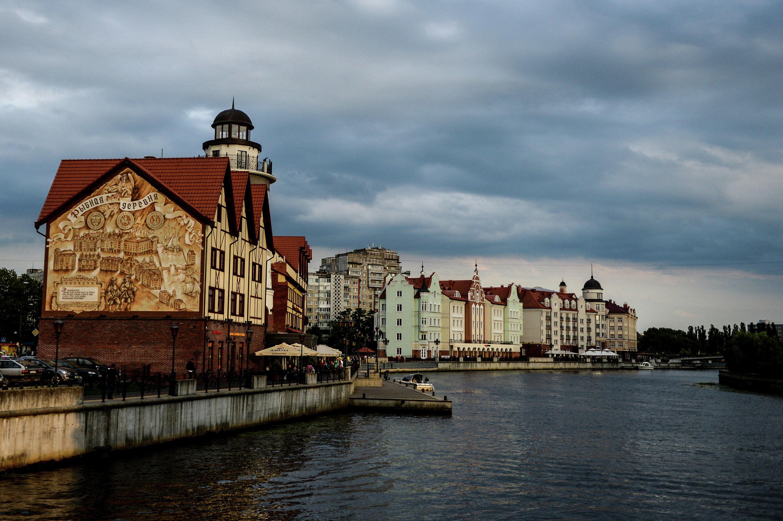 Cities of Russia. Kaliningrad