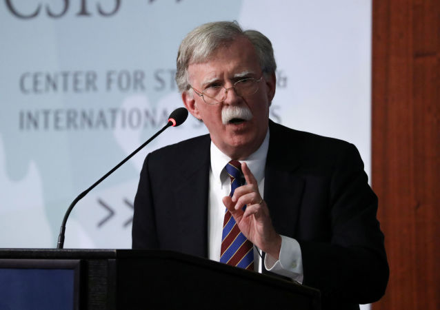 White House former National Security Advisor John Bolton delivers remarks on North Korea at the Center for Strategic and International Studies (CSIS) think tank in Washington, U.S. September 30, 2019