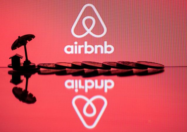 The logo of  rental website Airbnb