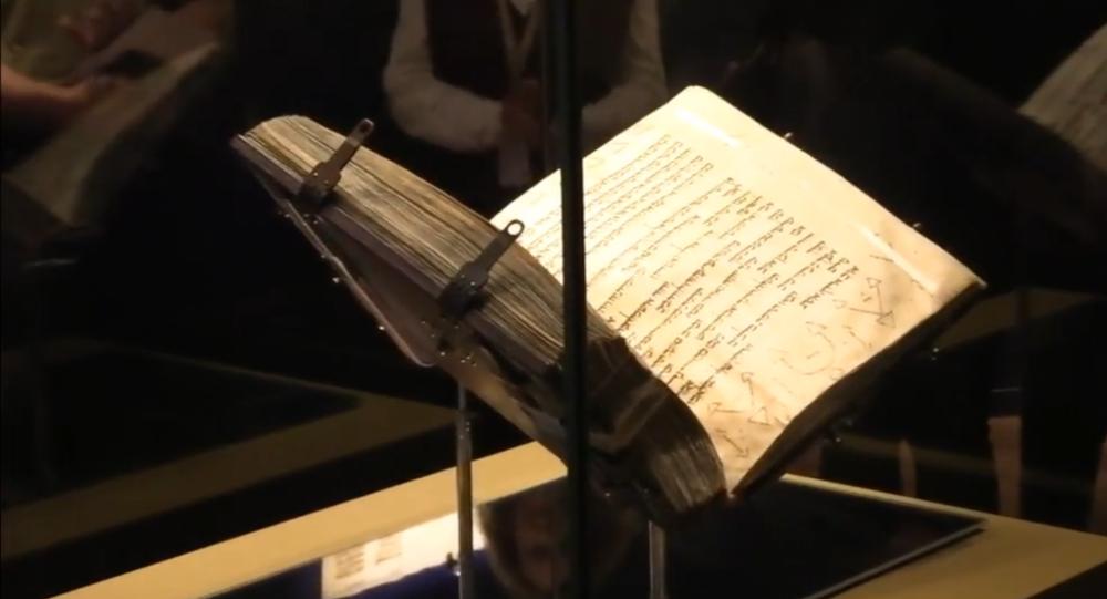 The Washington Pentateuch unveiling ceremony