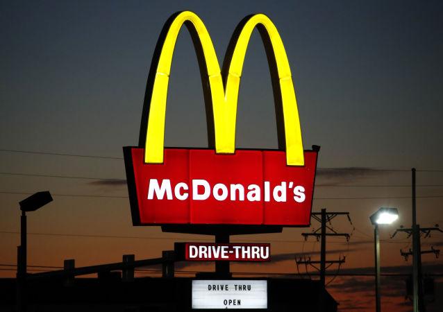 McDonald's restaurant in Ebensburg, Pa