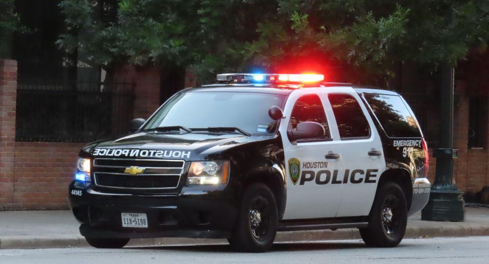 Man Kills Himself Outside US Congresswoman's Home