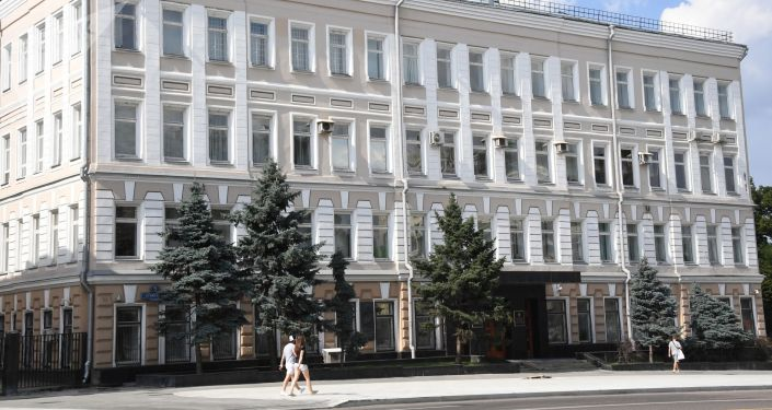 Putin Abolishes Russia's Federal Agency for Mass Media, Federal Communications Agency