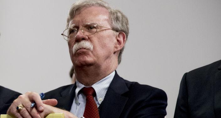 US Justice Department Drops Trump-Era Criminal Probe, Lawsuit Linked to Bolton's Tell-All Memoir