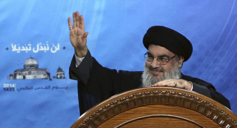 IDF Rolls Out 'Last-Minute Valentine's Day Card' on Behalf of Hezbollah Leader Nasrallah