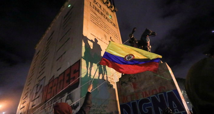 Image Colombia's Workers' Union Says Major Demonstration to Take Place Wednesday
