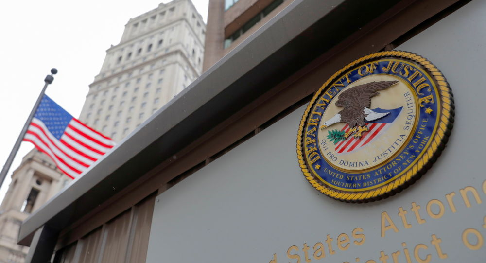 DOJ to Review Long-Classified 9/11 Files as Victims' Relations Push for Increased Transparency