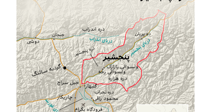 Taliban, Panjshir Resistance Make Conflicting Claims on Whether Holdout Province Has Fallen