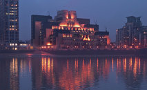MI5 lit up at night